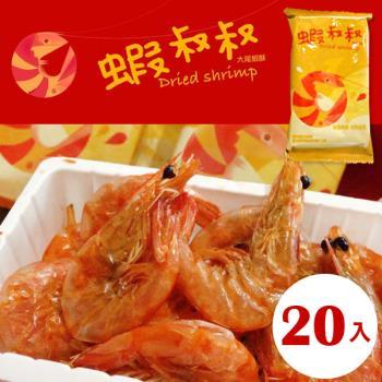 蝦叔叔 大尾蝦酥 (25gX10包)X2盒