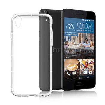 X_mart HTC Desire 728 強化防摔抗震空壓手機殼