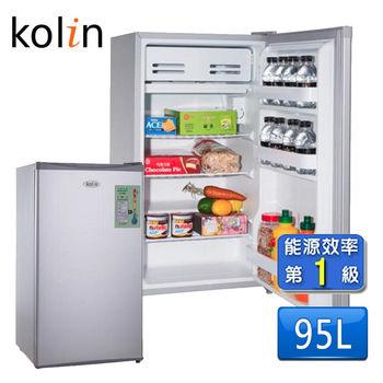 送日式保溫餐盒【Kolin歌林】95L 單門1級節能小冰箱KR-110S01(含運/不安裝)