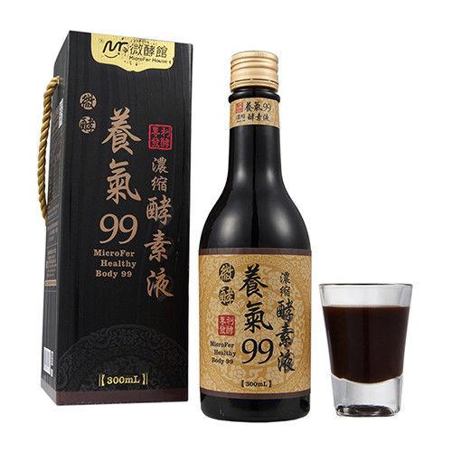 【麗豐LaiFung】微酵養氣99《濃縮發酵液》