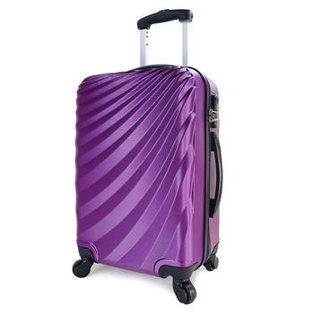 【US DUCK】20吋炫目紫深邃鳳尾時尚行李箱UK-9620PS
