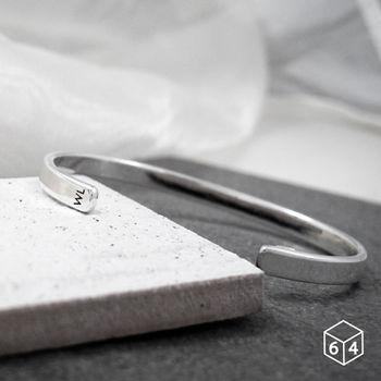 ART64 訂製手環/手鐲  刻字姓名縮寫-A 手環(小) 英文 文字 純銀C型手環-64DESIGN