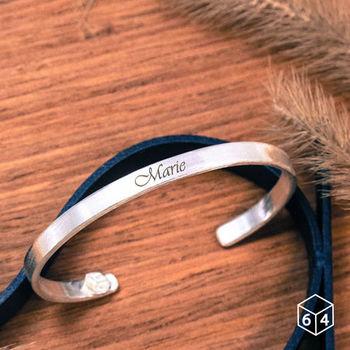 ART64 訂製手環/手鐲  刻字姓名手環(小) 英文 文字 純銀C型手環-64DESIGN