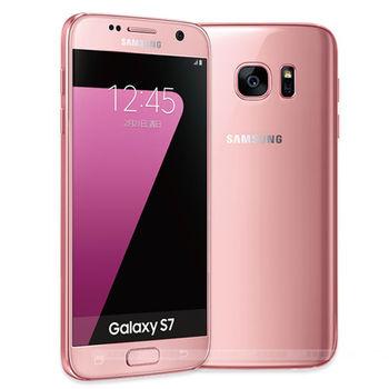 【福利品】SAMSUNG Galaxy S7 霓光粉 32G/4GB 八核5.1吋防水智慧機 G930FD