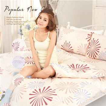 【Domo】雙人四件式床包被套組-絢爛花火 粉橘
