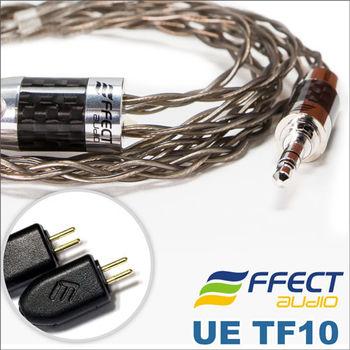 Effect Audio THOR COPPER單結晶無氧銅鍍銀- UE TF10耳機升級線