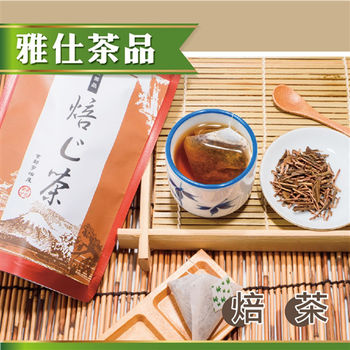 《雅仕茶品》焙茶(16入/包,共2包)