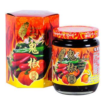 【津之香】鬼椒醬