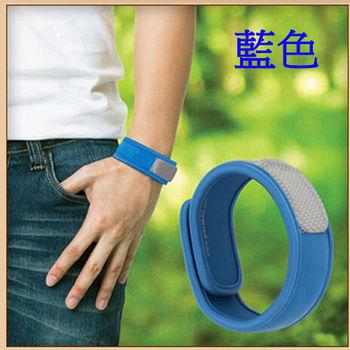 純天然安全舒適防蚊手環(4入)