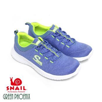 【GREEN PHOENIX】SNAIL蝸牛_輕鬆繽紛素面撞色套入式輕量休閒平底休閒鞋-淺藍色、灰色、黑色