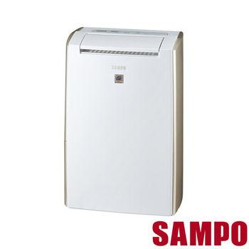 【聲寶SAMPO】PICO PURE空氣清淨除濕機 AD-B524P