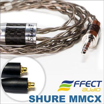 Effect Audio THOR COPPER單結晶無氧銅鍍銀- 舒爾SHURE MMCX耳機升級線