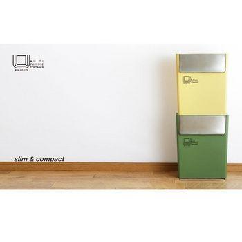日本 eco container style 多功能信箱型垃圾桶(15L) - 共五色