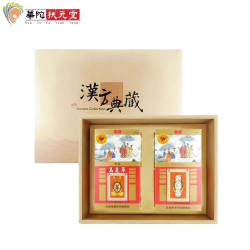華陀扶元堂 天官雙蔘禮盒(高麗蔘茶包35入+東洋蔘茶包35入)X1