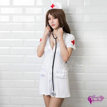 【Sexy Cynthia】深V低胸長版襯衫三件式護士角色扮演服