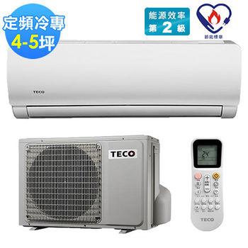 【TECO東元】4-5坪定頻一對一分離式冷專型冷氣MS-GS22FC+MA-GS22FC