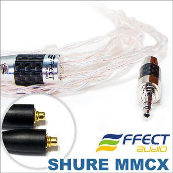Effect Audio EROS 單結晶銀銅混合- 舒爾SHURE MMCX耳機升級線