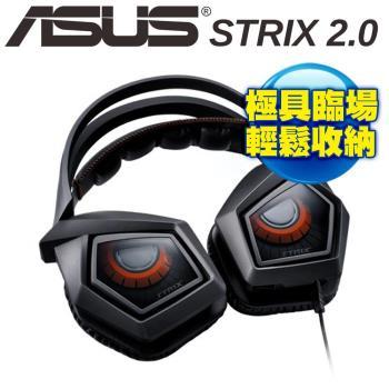 ASUS 華碩 梟鷹 STRIX 2.0 電競耳機 電競耳麥