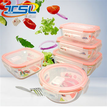 【TSL新潮流】可微波耐熱玻璃保鮮盒豪華五件組(TSL-120)