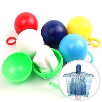 【韓國SELPA】彩色輕巧隨身雨衣球/輕便雨衣(任選二入)