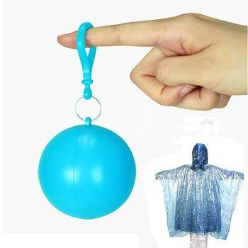 【韓國SELPA】彩色輕巧隨身雨衣球/輕便雨衣(淺藍二入)