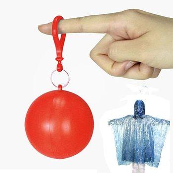【韓國SELPA】彩色輕巧隨身雨衣球/輕便雨衣(紅色二入)