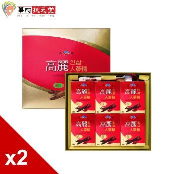 華陀扶元堂天官高麗人蔘精2盒(6瓶/盒)