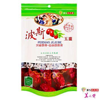 華陀扶元堂波斯玉棗(150g/包)X1