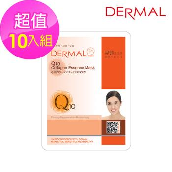 【韓國DERMAL】Q10彈性活膚面膜-10入組(人氣面膜)