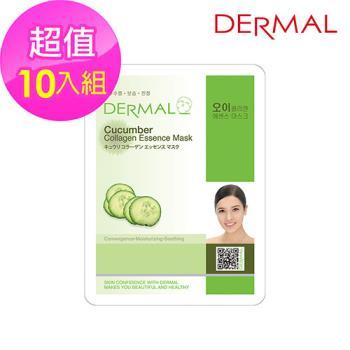 【韓國DERMAL】小黃瓜保濕舒緩修護面膜-10入組(人氣面膜)