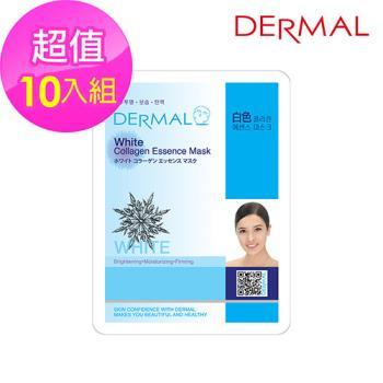 【韓國DERMAL】 潤白保濕面膜-10入組(人氣面膜)