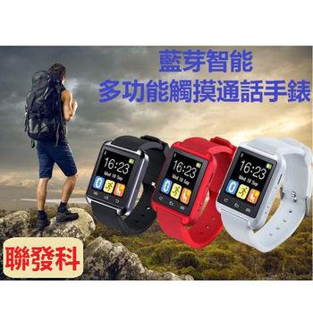 【Dr.Mango】聯發科晶片技術彩屏觸摸通話藍芽手錶兩入優惠組