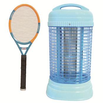 《買就送電蚊拍》【華冠】15w電子捕蚊燈ET-1505