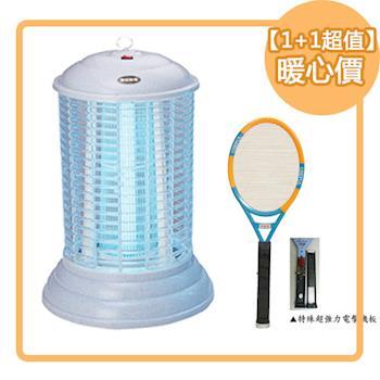 《買就送》【華冠】10W電子捕蚊燈ET-1011送大隻電蚊拍