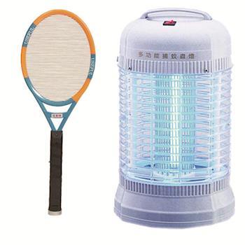 《買就送電蚊拍》【華冠】6w電子式捕蚊燈(ET-609)
