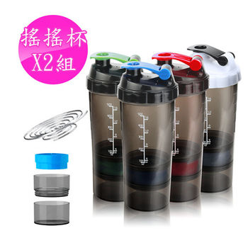 (二入組) 能量補給專用彈簧搖搖杯/奶昔杯 (500ml)
