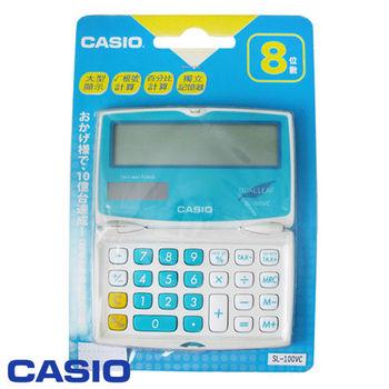 CASIO藍色8位元直式折疊式筆記本計算機