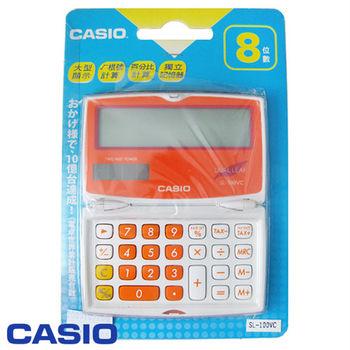 CASIO橘色8位元直式折疊式筆記本計算機