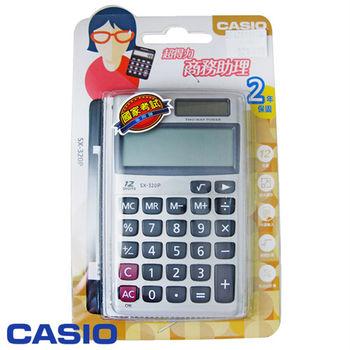CASIO國家考試專用12位元直式折疊式筆記本計算機