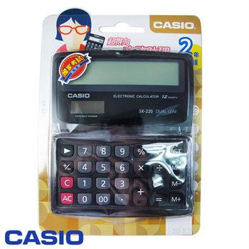 CASIO國家考試專用超得力12位元折疊式筆記本黑計算機