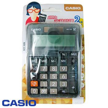 CASIO超得力12位元桌上型大顯示幕橘紐黑計算機