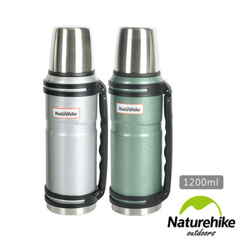 Naturehike 戶外休閒經典復古款304不鏽鋼真空保溫壺 保溫瓶 悶燒罐1.2L 兩色