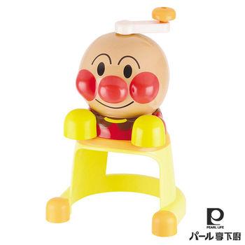 【日本Pearl Life】麵包超人製冰器