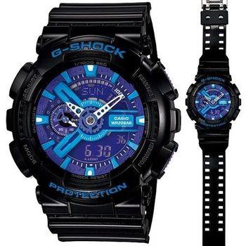 CASIO 卡西歐 G-SHOCK 重機裝置造型 指針雙顯錶-黑X紫X藍 GA-110HC-1A