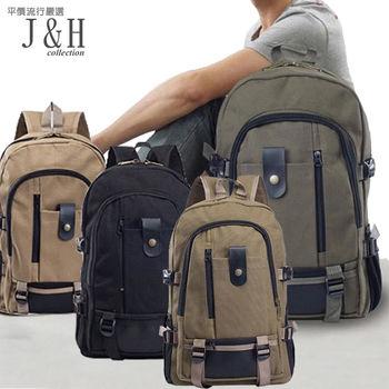 [ JH嚴選 ] 釋壓大容量多收納袋防潑水帆布背包