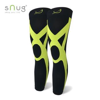 【SNUG運動壓縮系列】運動壓縮全腿套 (亮綠 S/M/L/XL/XXL/3XL)