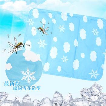 新一代防蚊冰激酷冷凝墊 冰涼墊 寵物墊 散熱墊 坐墊(32x42cm)4入組