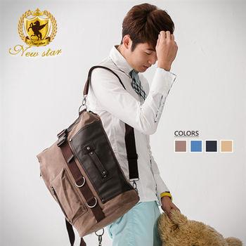 NEW STAR 極簡韓風配皮提把側背包後背包 BK155