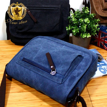NEW STAR 韓系學院前口袋帆布包斜背包側背包 BL106