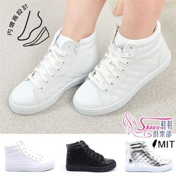 【ShoesClub】【107-AB8008和AB8018】格菱縫線素面內增高高筒休閒鞋.3色 白/黑/銀